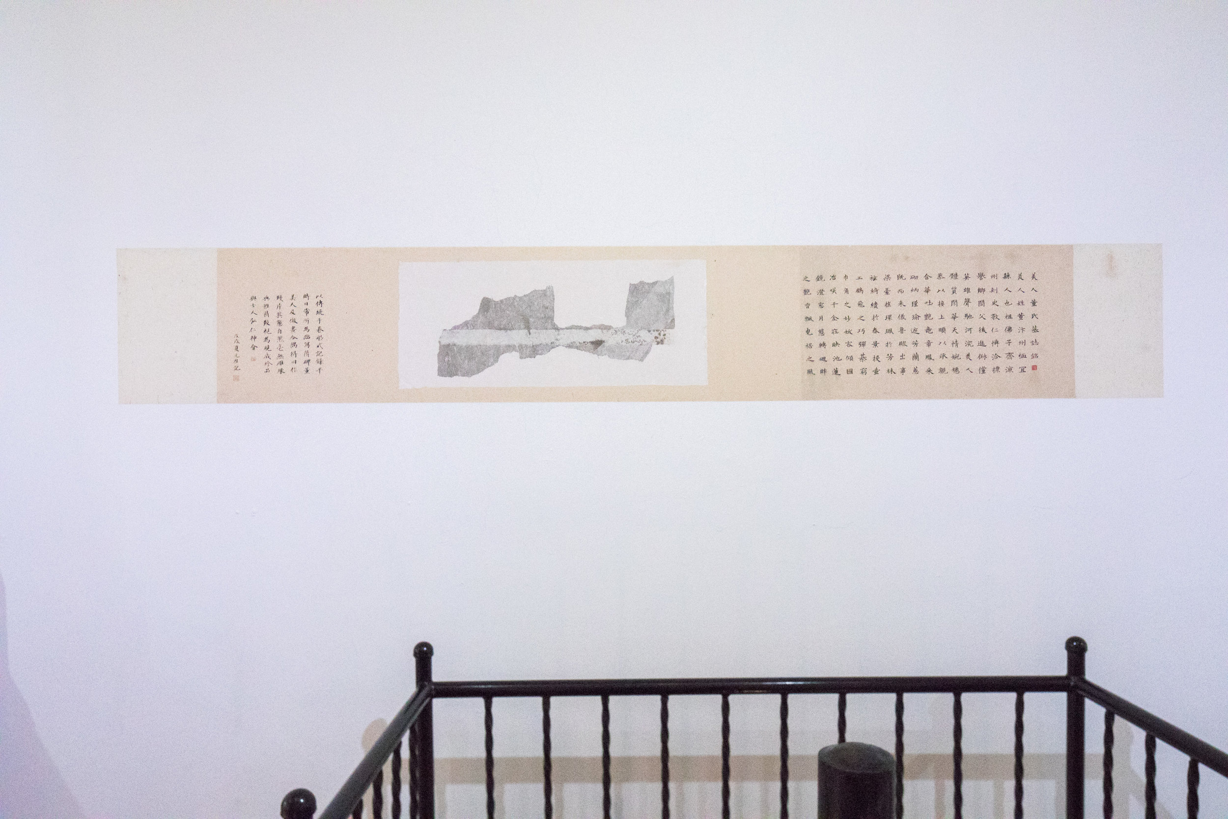 Wei Jia: A Way of Life  installation view, photograph by Nadia Peichao Lin ©Wei Jia, courtesy Fou Gallery