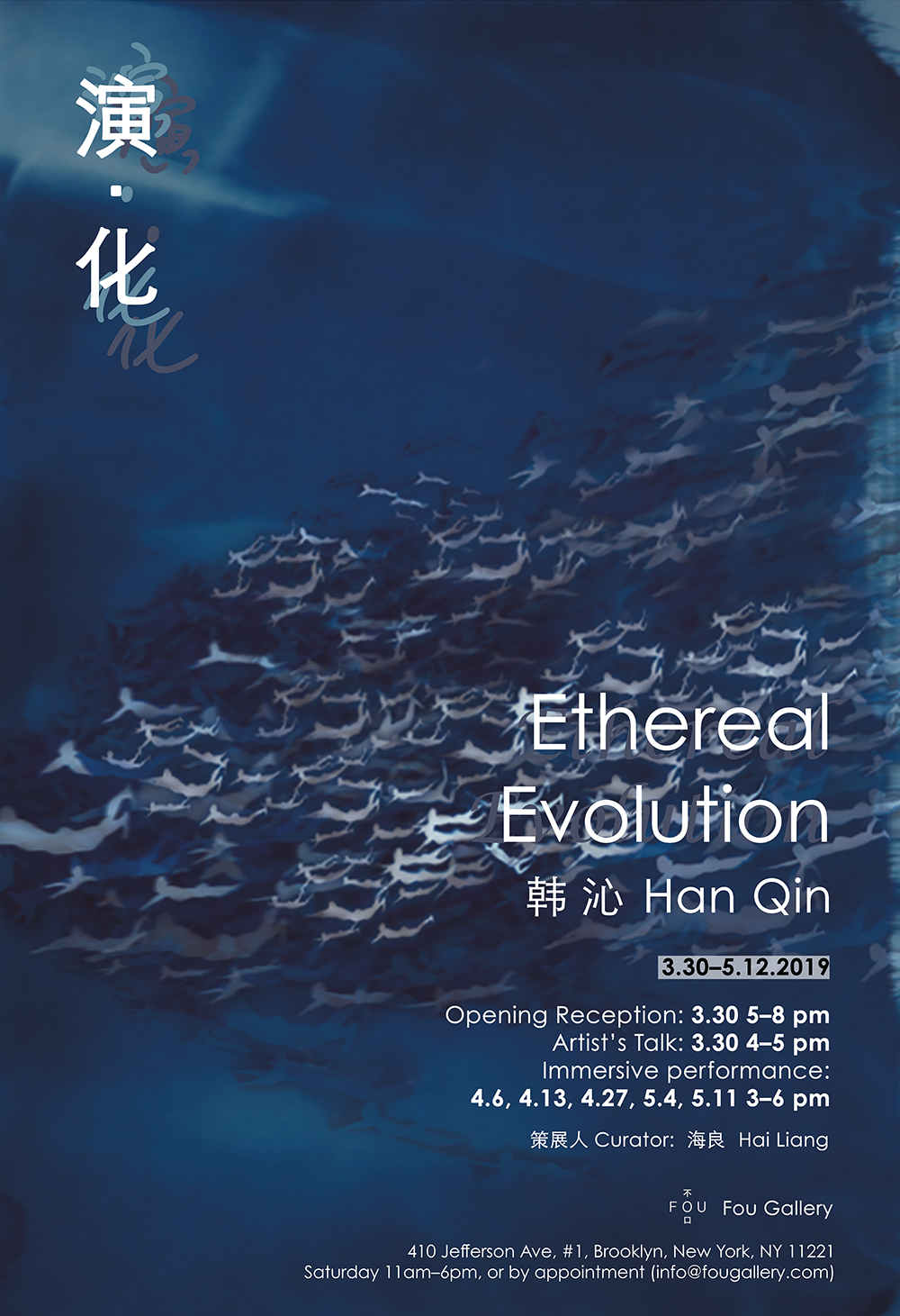 Han Qin: Ethereal Evolution Exhibition Time:  March 30–May 12, 2019  Location:  Fou Gallery, 410 Jefferson Avenue, #1, New York.
