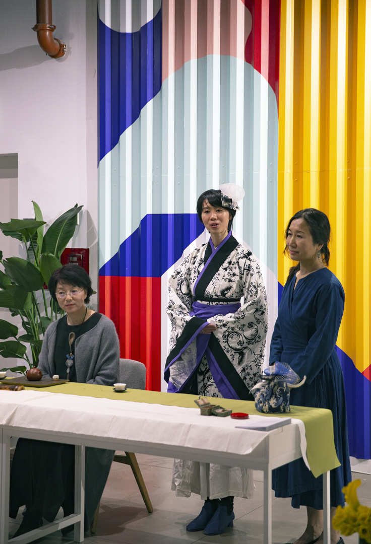 Tea Ceremony at Wix, photographed by Yotam Kellner