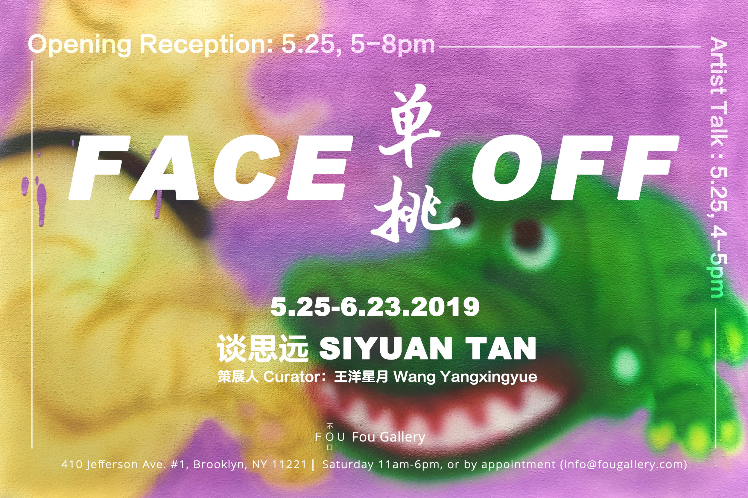 Siyuan Tan: Face Off Exhibition Time:  May 25–June 23, 2019  Location:  Fou Gallery, 410 Jefferson Avenue, #1, New York.