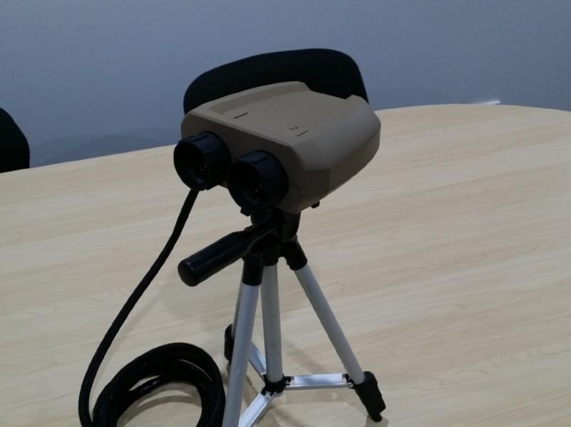AVS Model 2S Binoculars