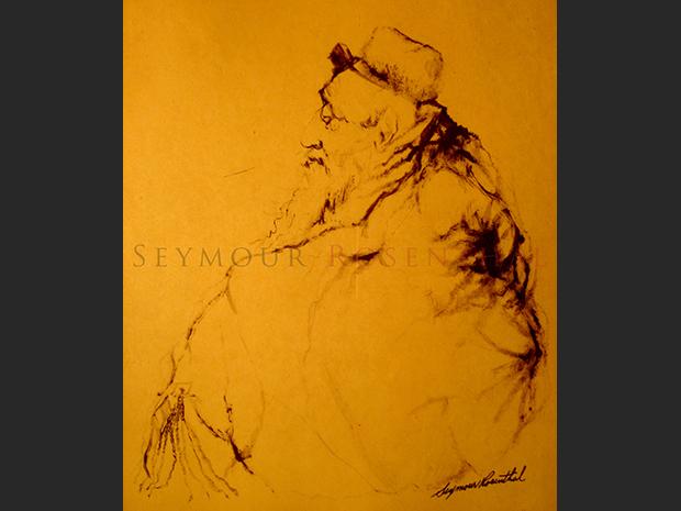 Profile of a Rabbi