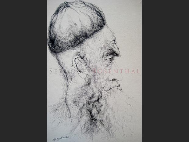 Profile of Man