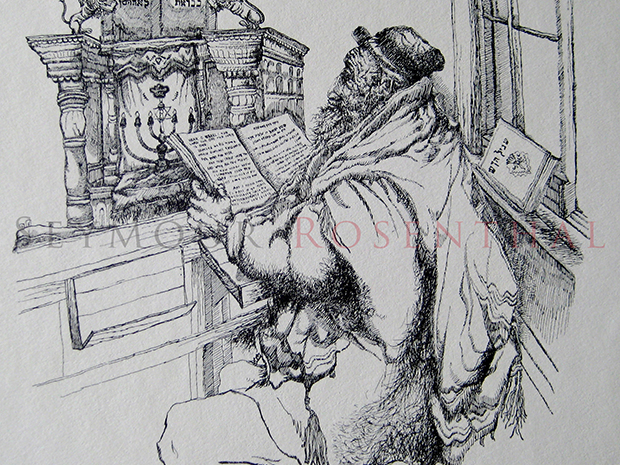 Elder at Ark