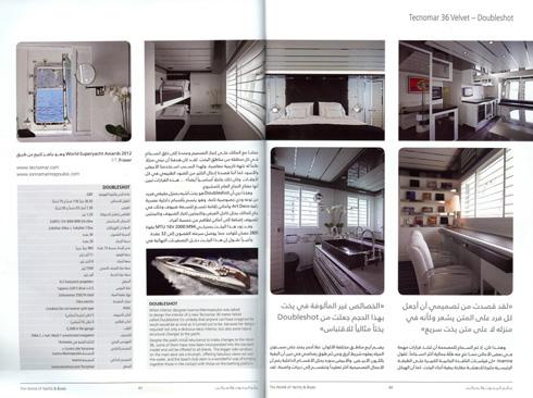 arabic_07.jpg