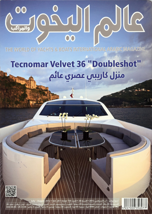 The World of Boats and Yachts   May-June 2012