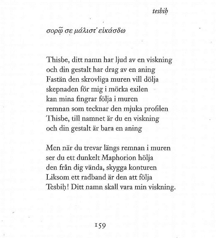Gunnar Ekelöf, Samlade dikter II ,2017, s. 159