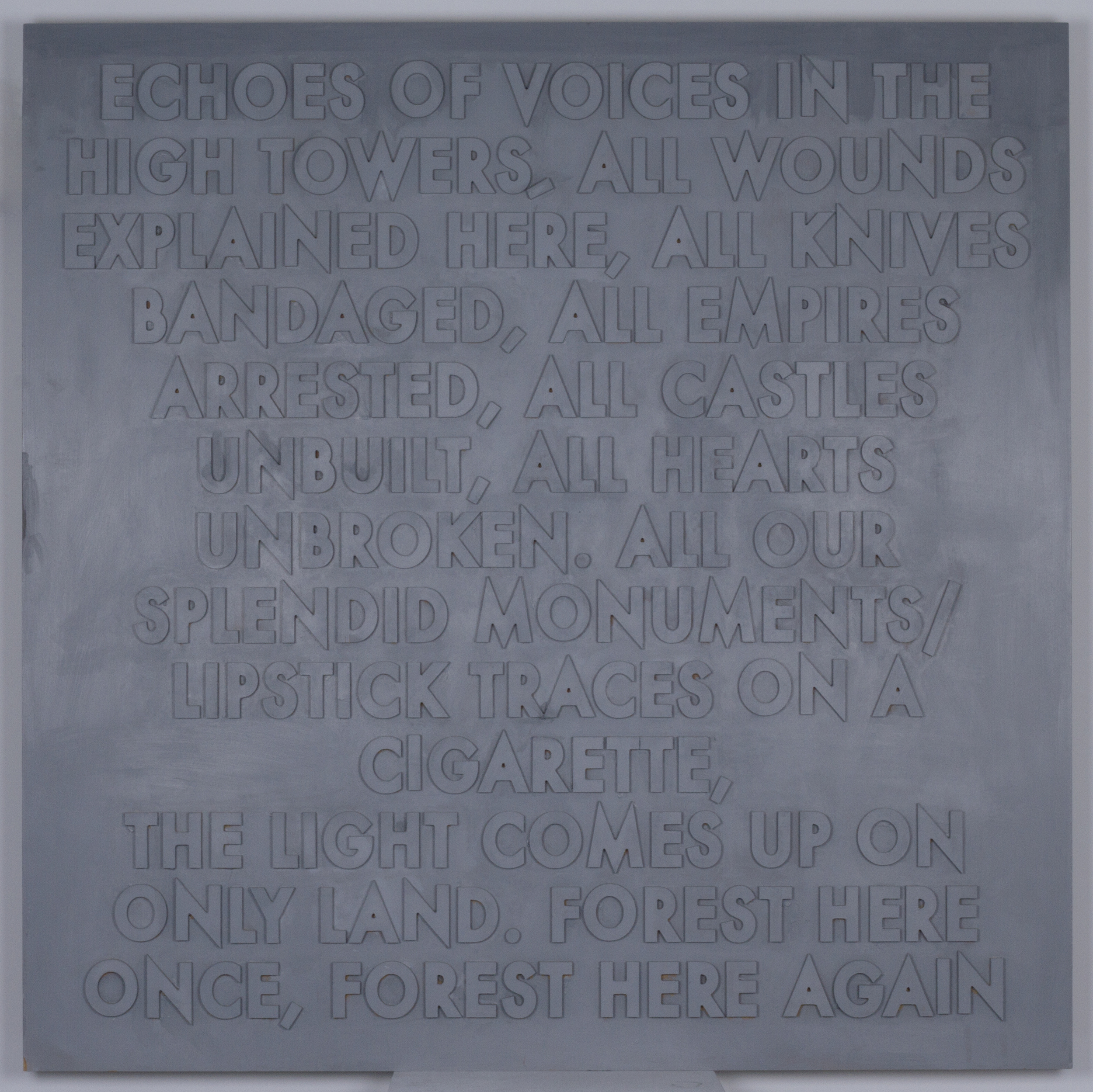 MONTGOMERY_ROBERT_ECHOES_OF_VOICES_IN_THE_HIGH_TOWER_(WOODCUT).jpg