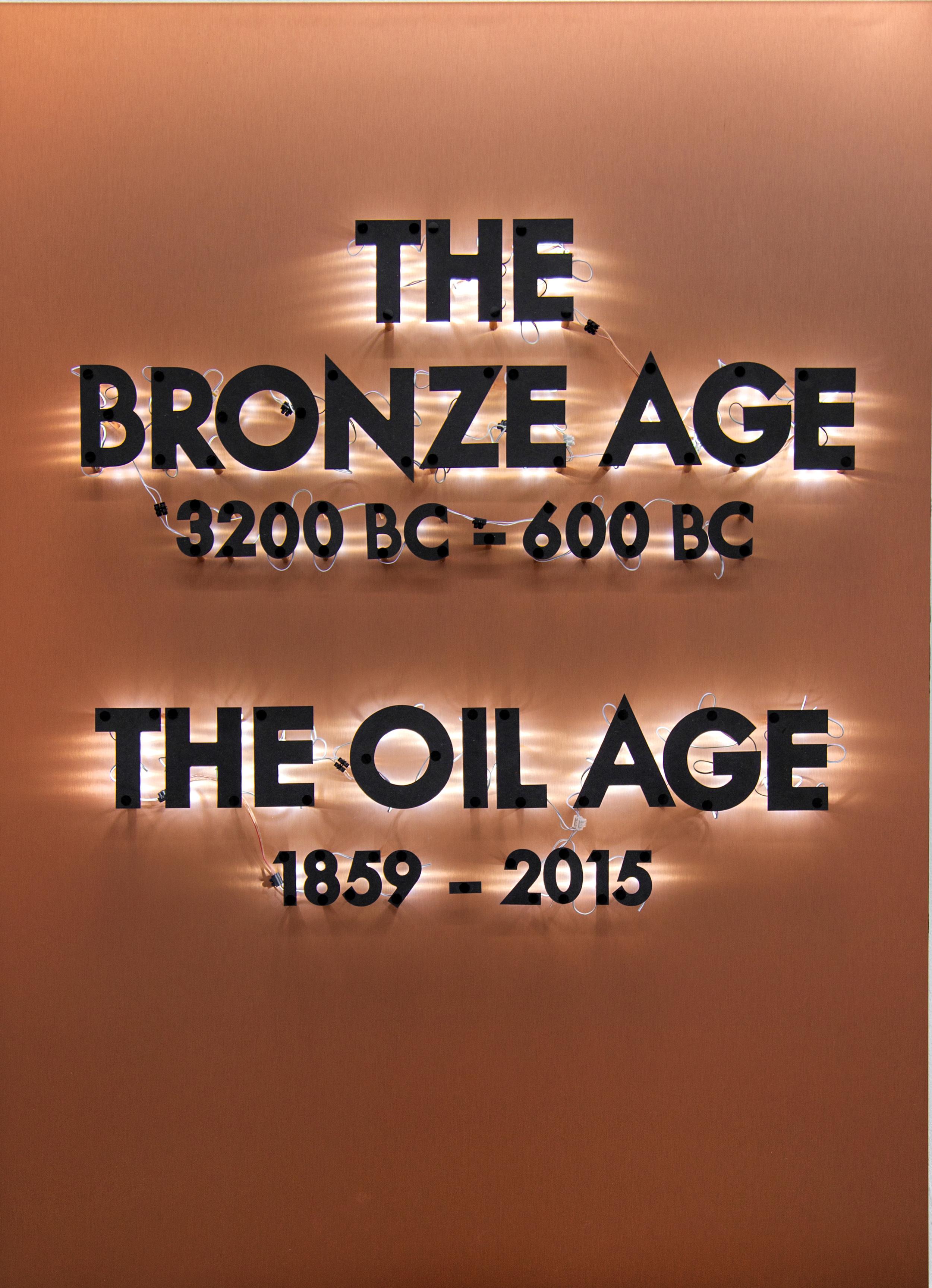 THE BRONZE AGE.jpg