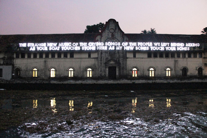 Kochi Biennale Piece, 2012.
