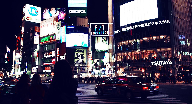 Shown: Shibuya Crossing at night