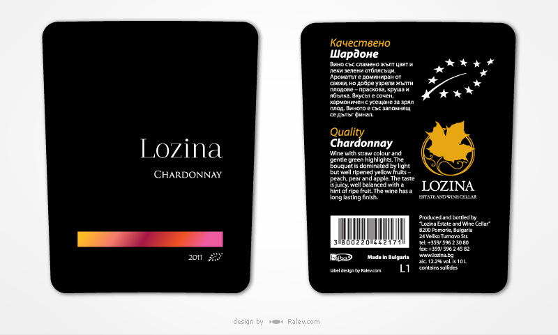 lozina-label-design-chardonnay.jpg