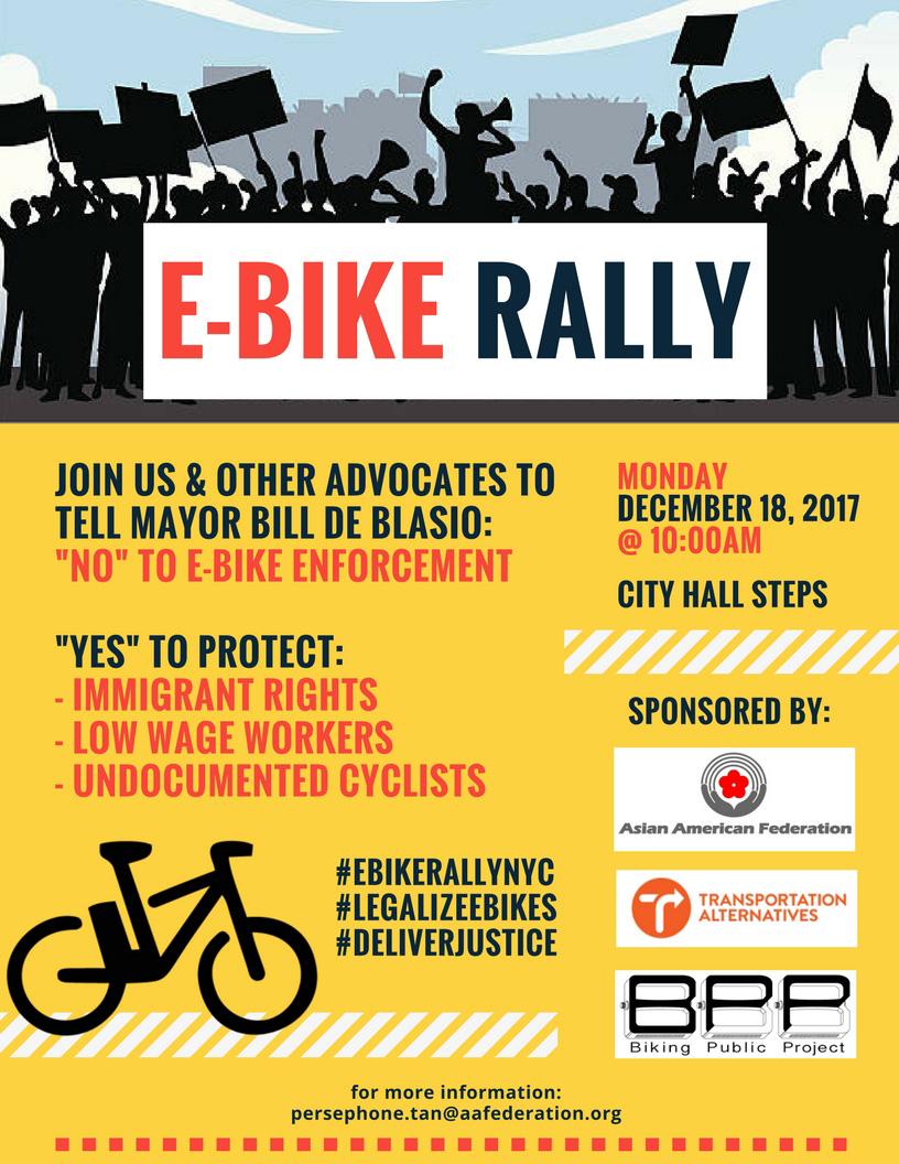 ebike-rally-flyer.jpg