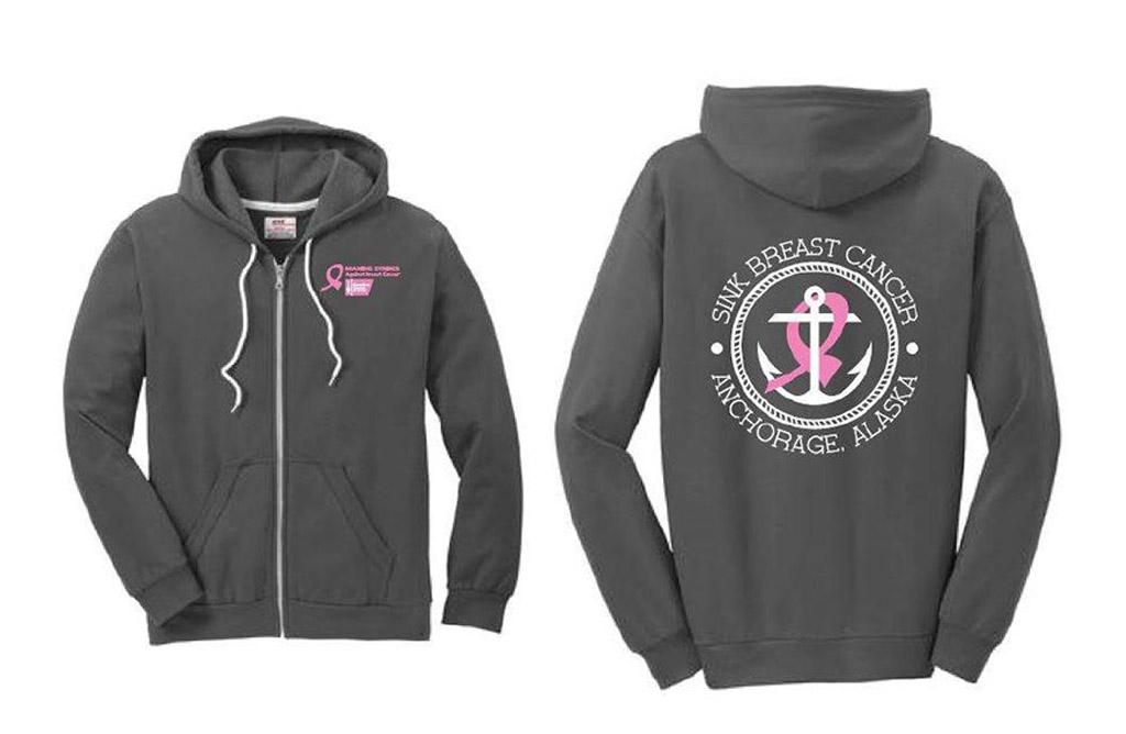 Making Strides Against Breast Cancer: Logo