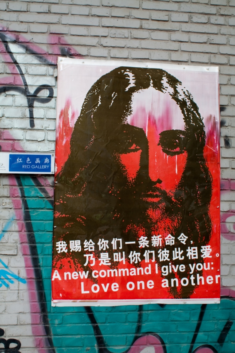 A NEW COMMAND  , POSTER IN BEIJING, CHINA -  SOURCE