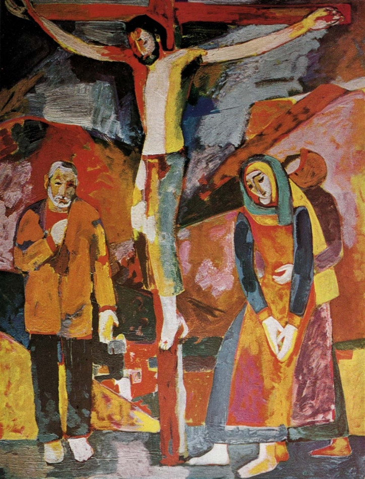 In Memory of My Mother, 1969  by Minas Avetisyan (image of the artist's parents at the foot of the cross) ( Source )