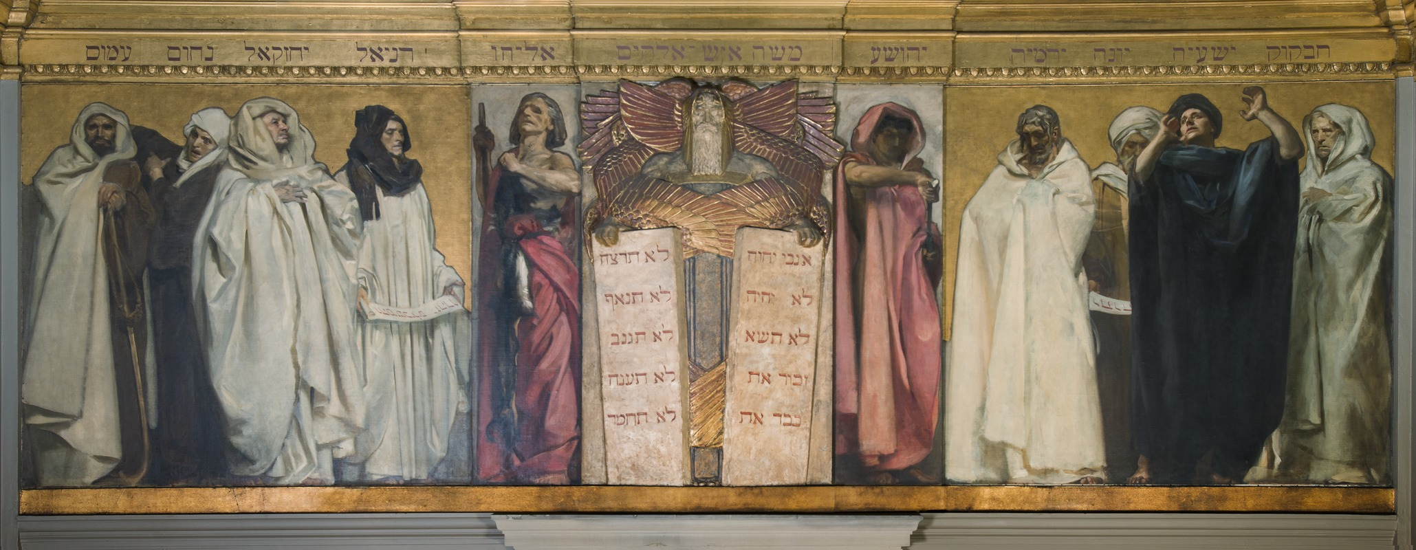 Mural at Boston Public Library - from left to right are Amos, Nahum, Ezekiel, Daniel, Elijah, Moses, Joshua, Jeremiah, Jonah, Isaiah, and Habakkuk. At center, the image of Moses is rendered in high plaster relief, bearing two tablets inscribed with the Ten Commandments. ( source )