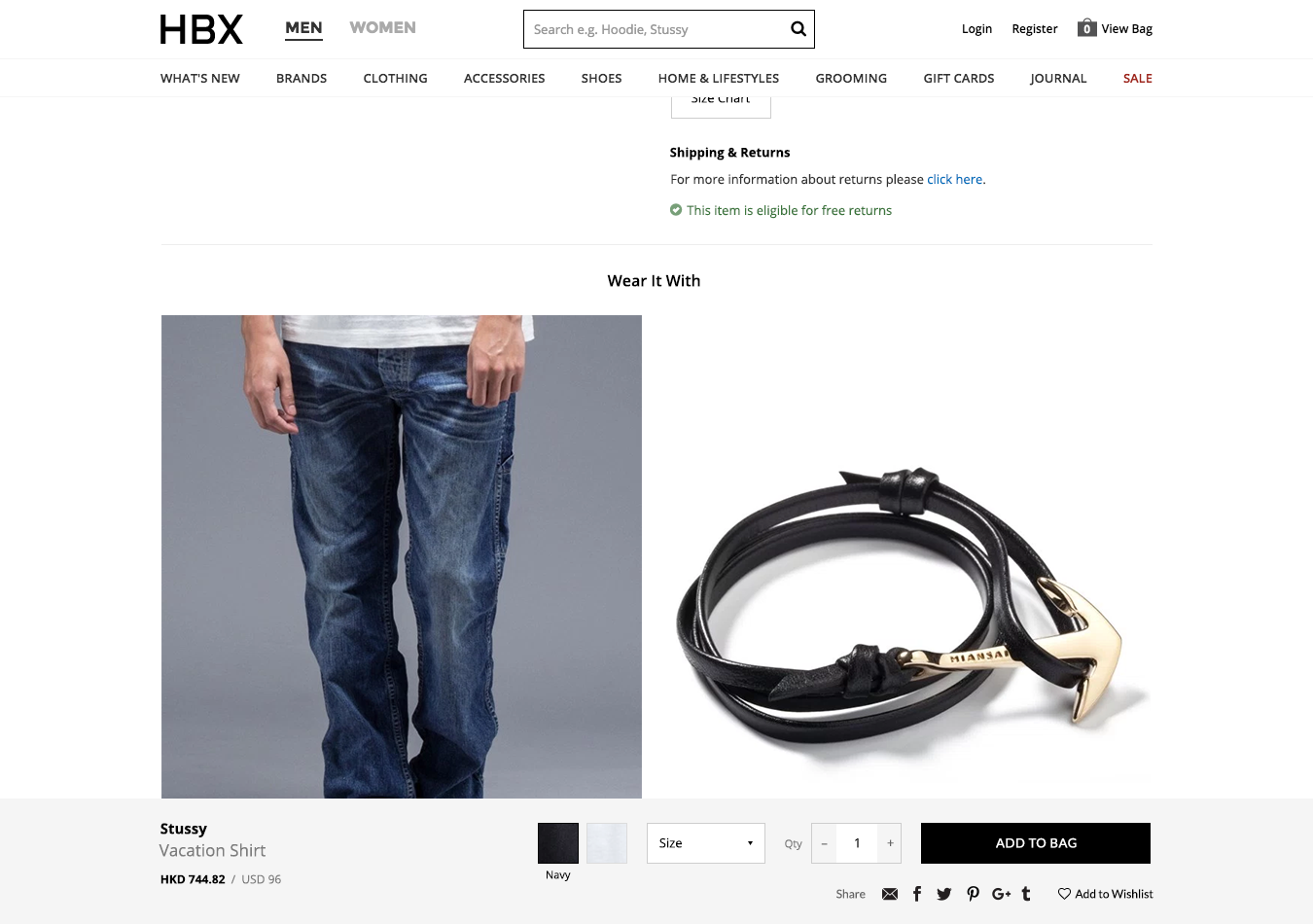 HBX-Brand-Demo-Product-4-Wear.png