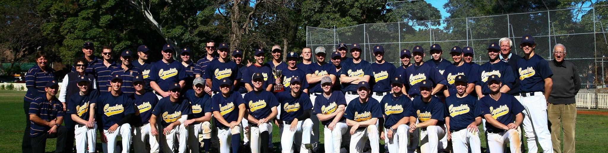 2013 SUBC Squad. The Club's Most Successful Season on Record.