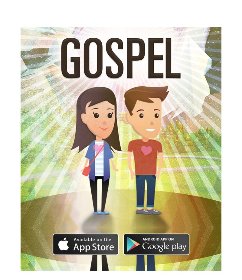 HOGC-J316-App.png