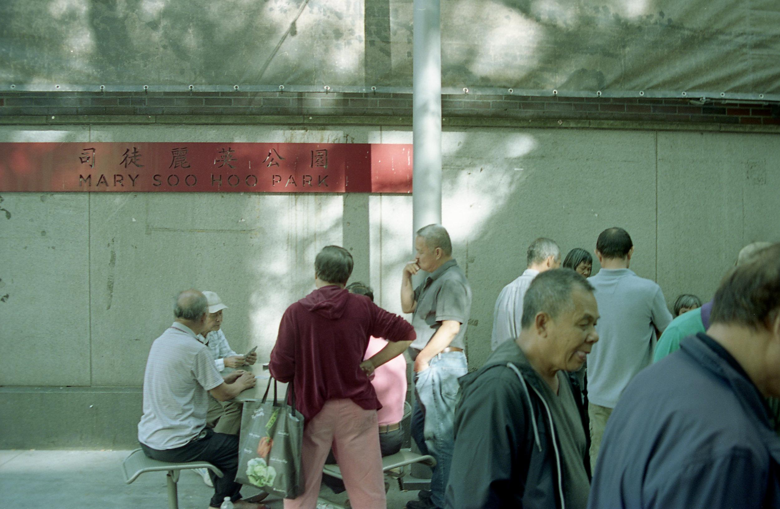 20180819_Chinatown_002.jpg