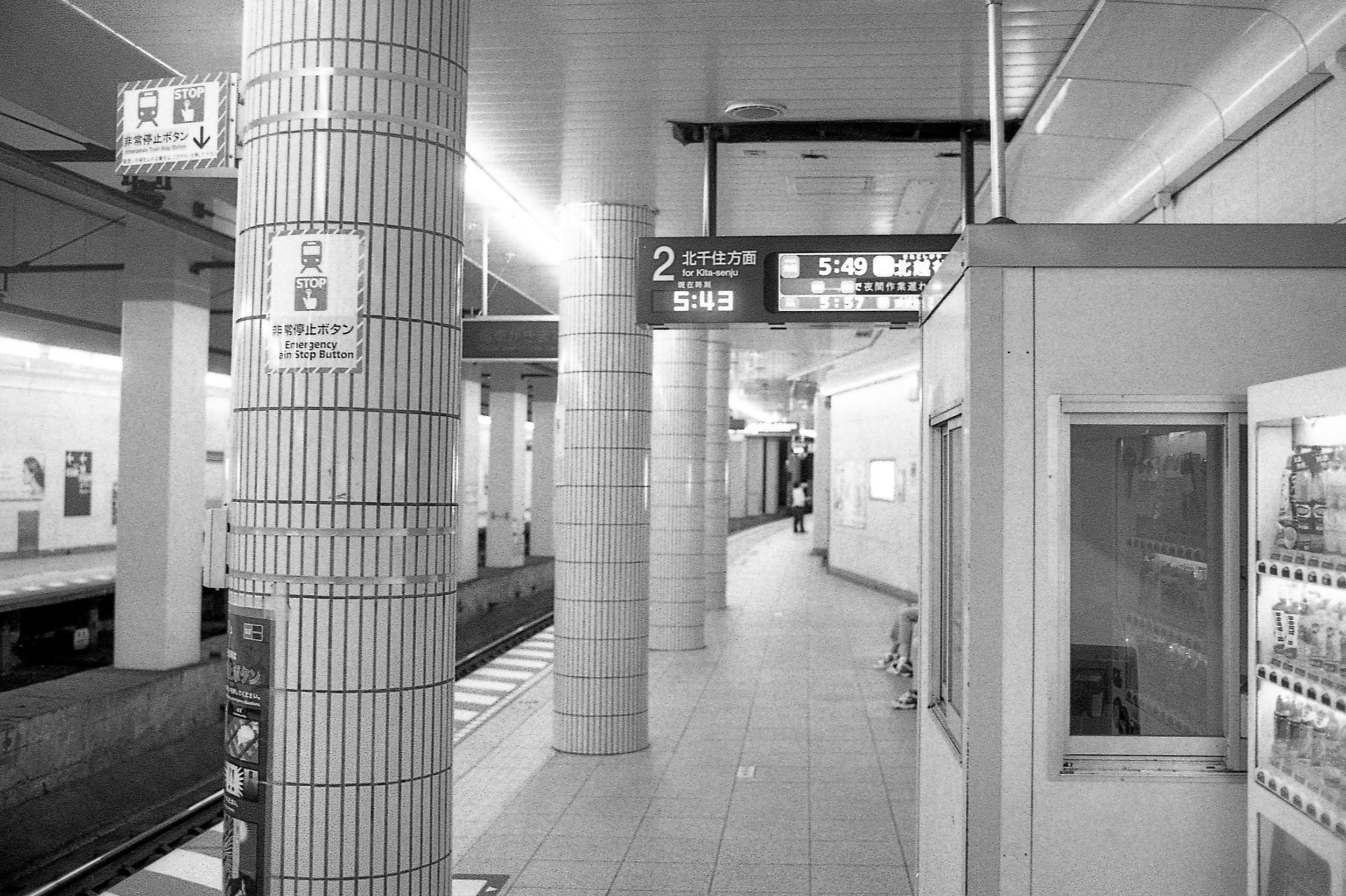 20180827_29_Hiroshima_014.jpg