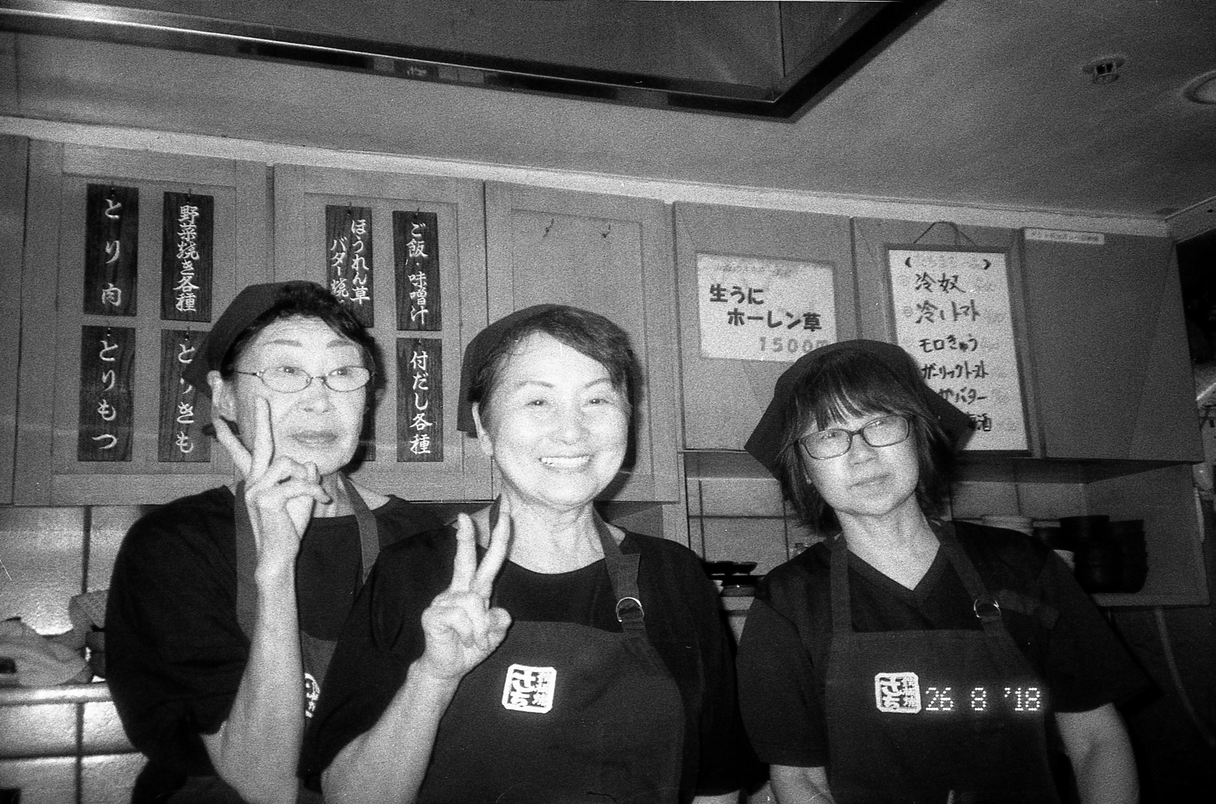 20180829_30_Hiro_Tkyo_003.jpg