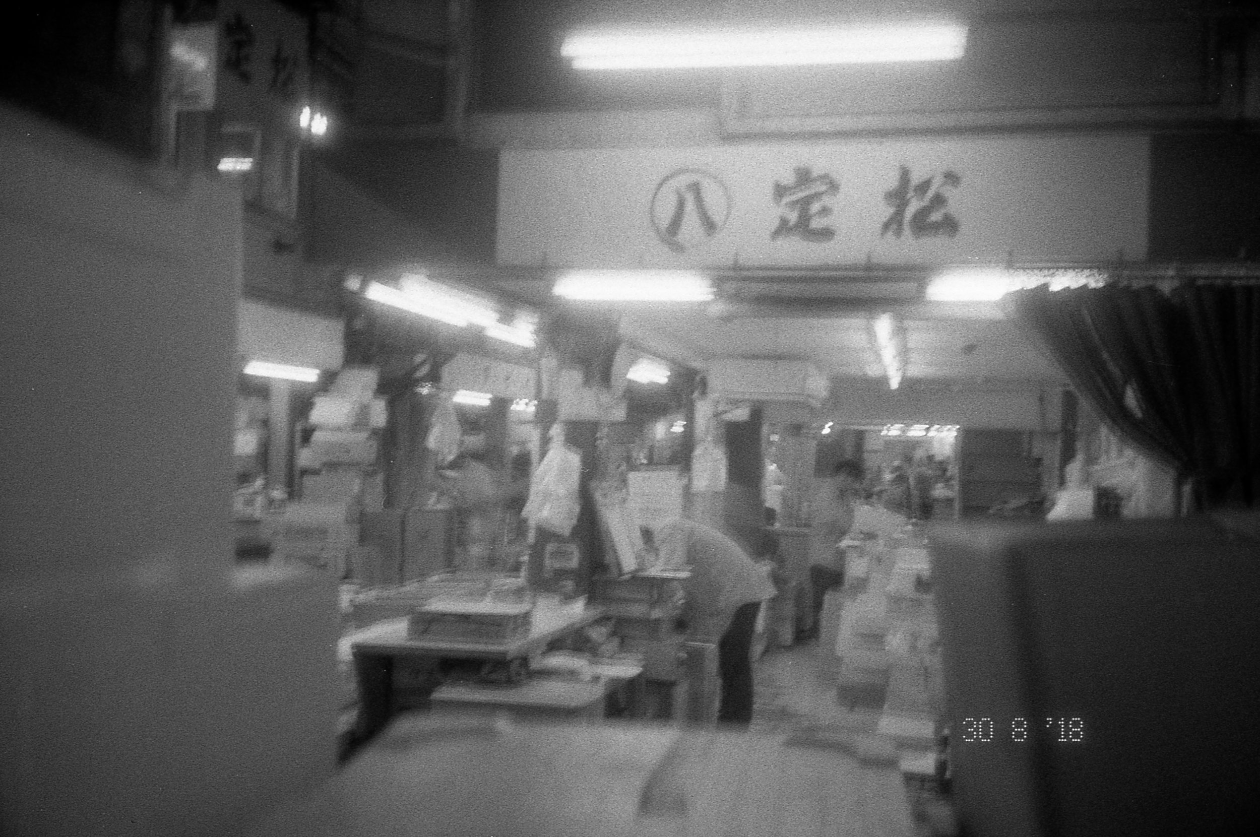20180829_30_Hiro_Tkyo_021.jpg