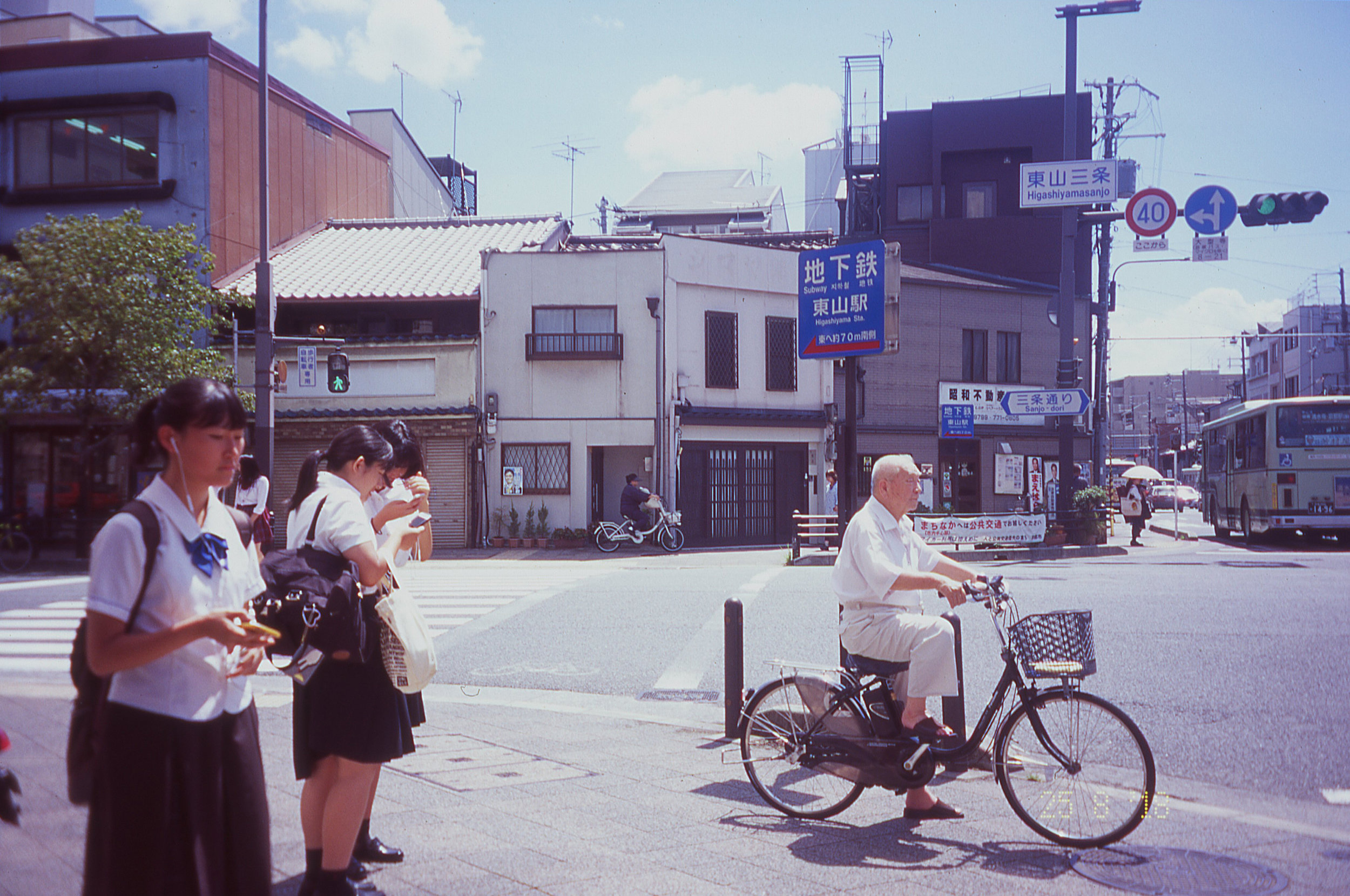 20180825_Kyoto_016.jpg