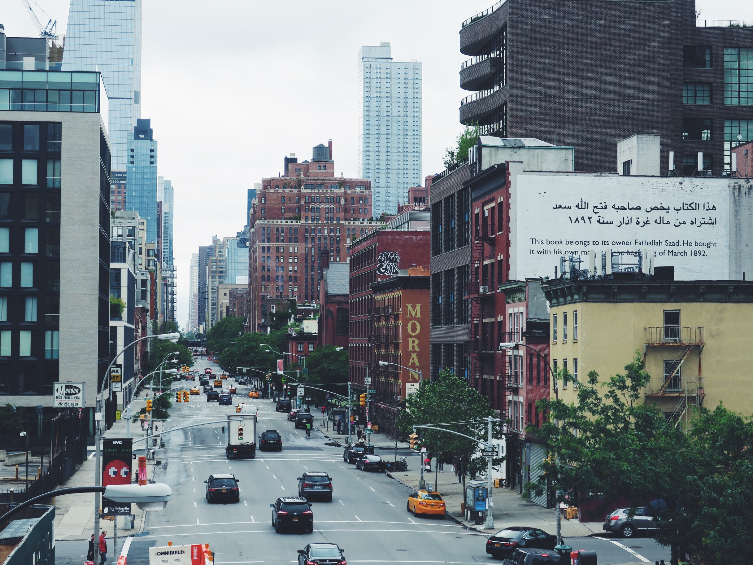 View from the High Line on the Meatpacking District