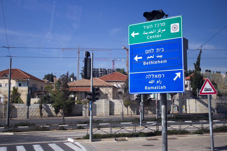 Jerusalem blog-1856.jpg