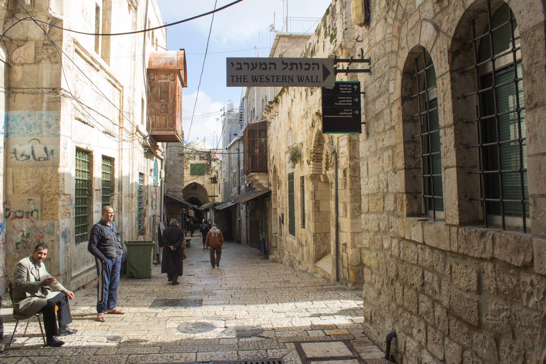 Jerusalem blog-1425.jpg