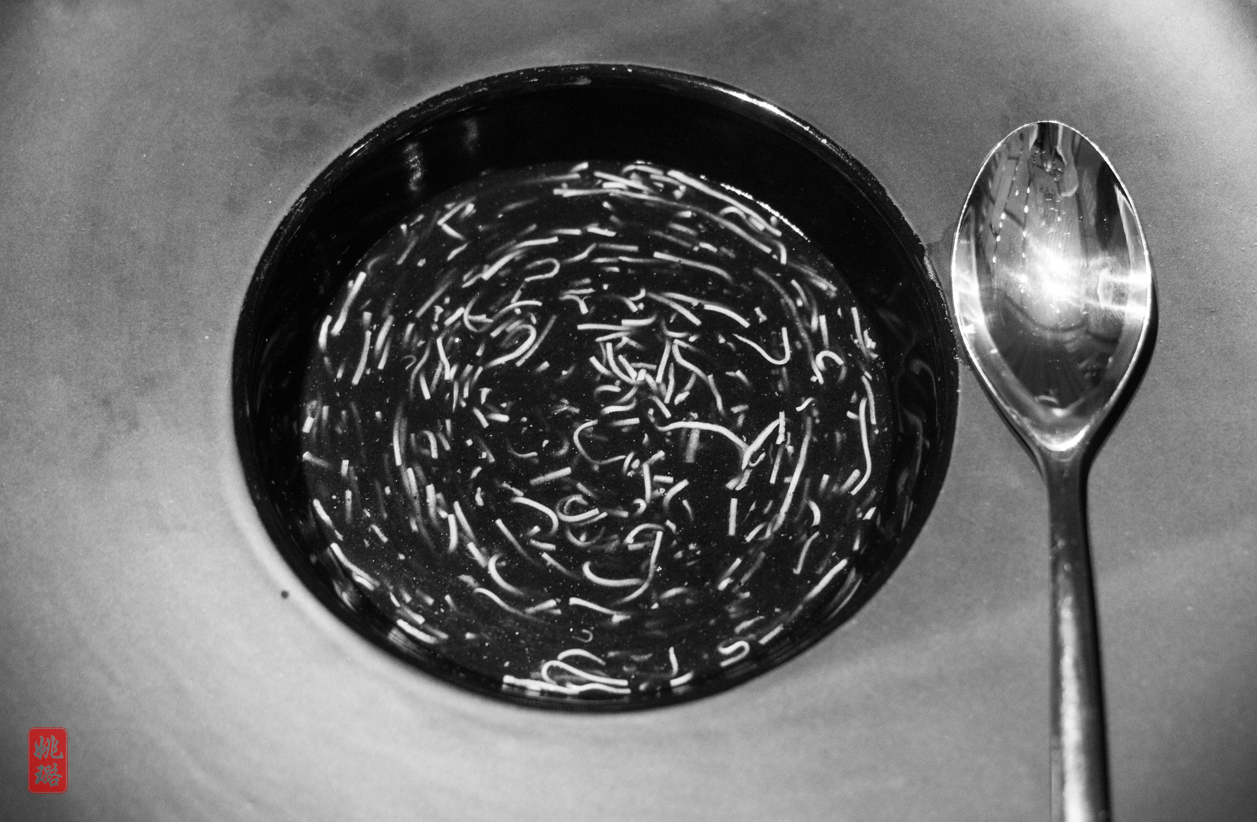 IMG_8366 Squid ink soup with tofu threads and black truffle.jpg