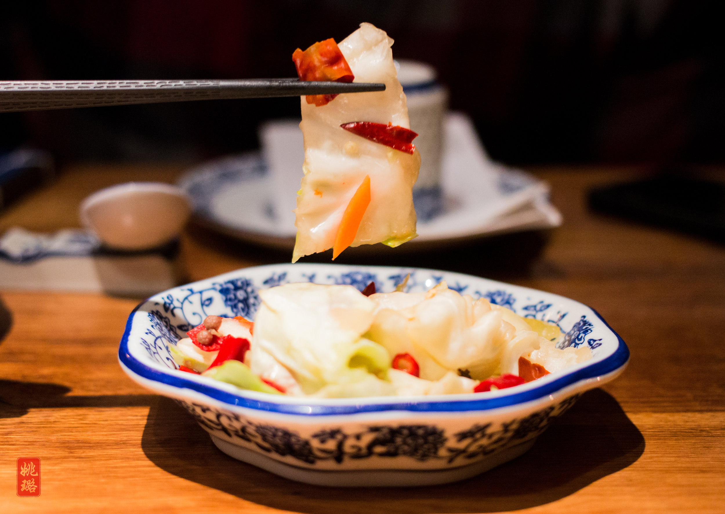 IMG_2076 Szechuan Mountain House - pickled cabbage.jpg