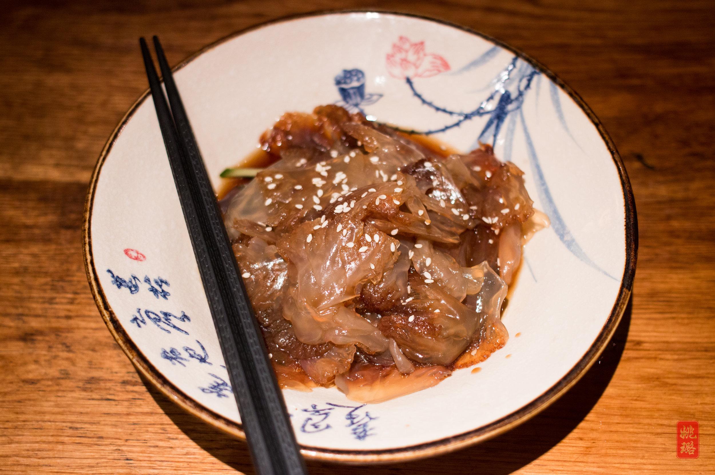IMG_2080 Szechuan Mountain House - jellyfish salad with aged vinegar.jpg