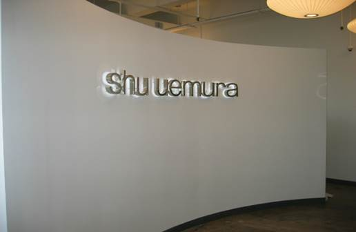 Shu Office 1.jpg