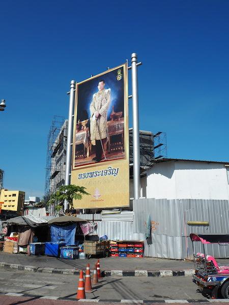 ropa-tailandesa-oline-rey-nuevo.JPG
