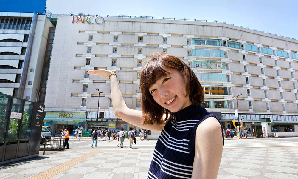 parco-ropa-japonesa- centro-comercial.jpeg