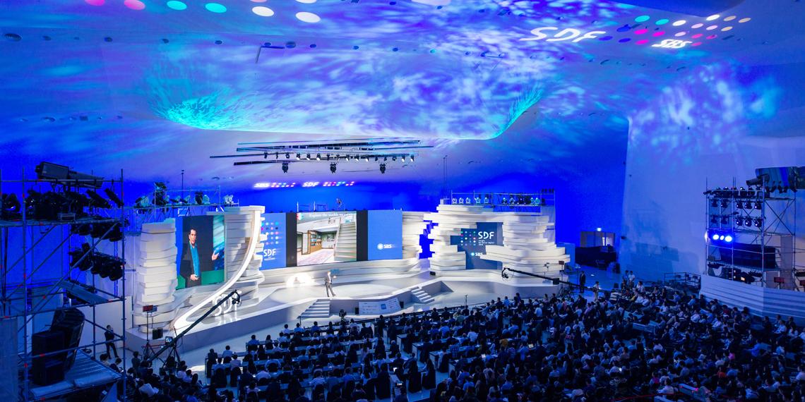 dongdaemun-design-plaza-conferencia.jpg