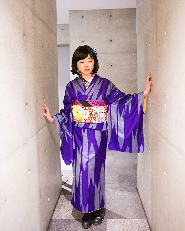 comprar-kimono-japones-informal.jpg