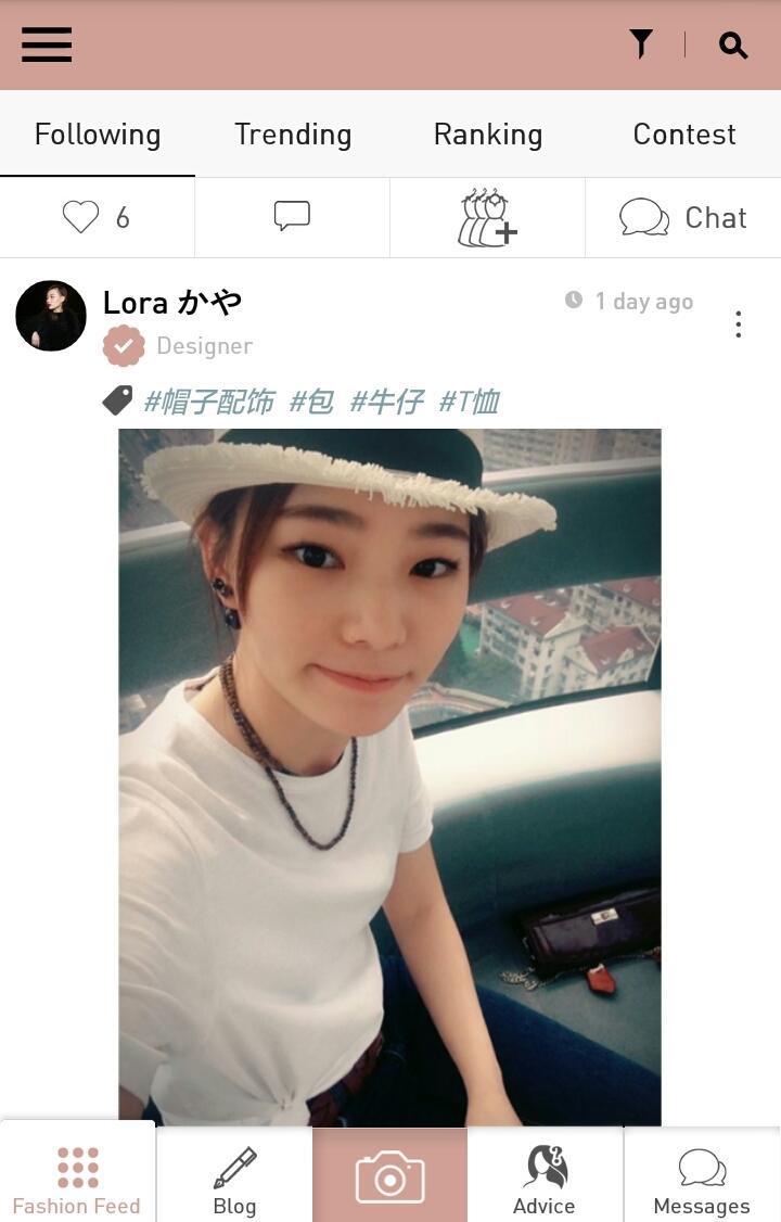 lawo-blogger-moda-china.jpeg