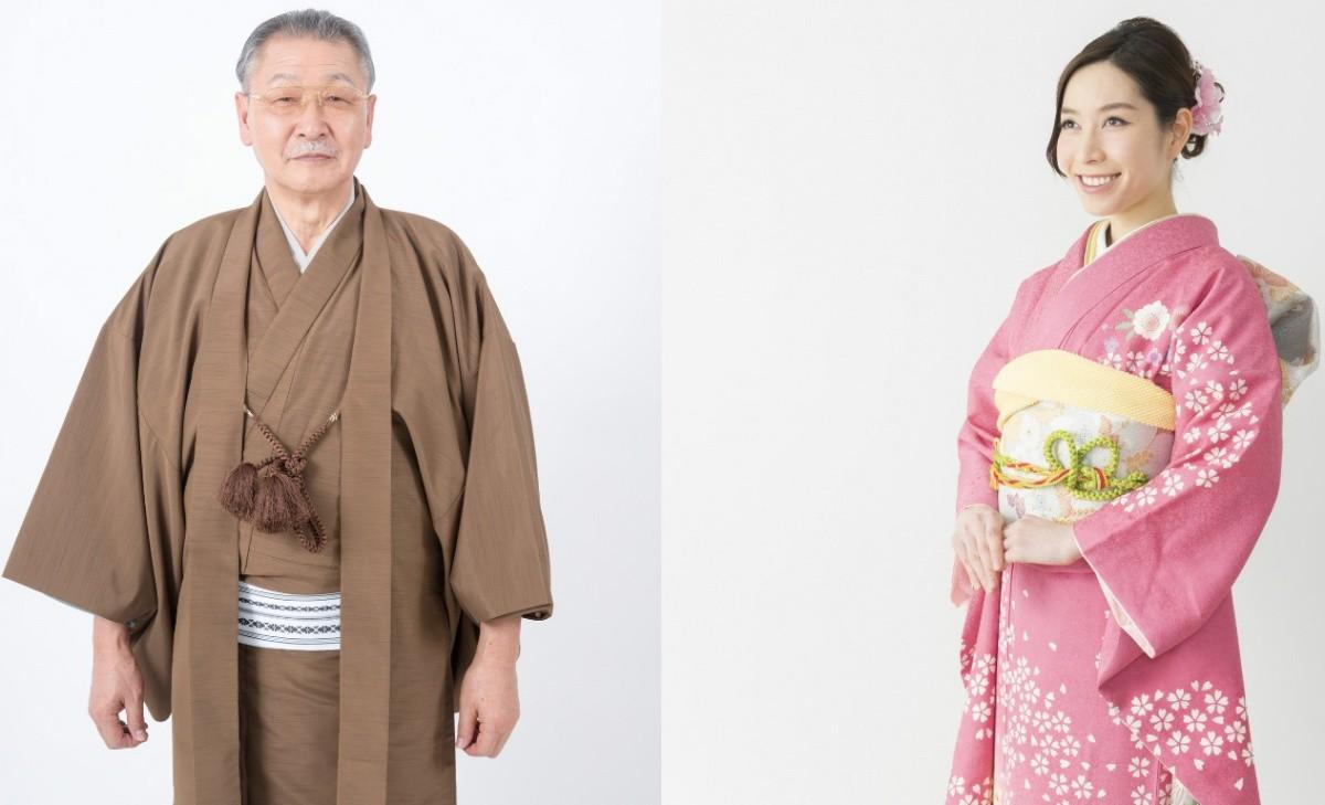 Foto allabout-japan.com