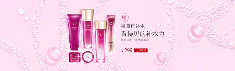 cosmeticos-chinos-kans,jpg