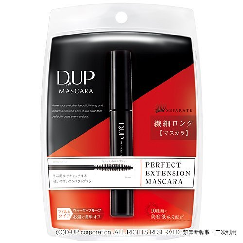 mascaras-japonesas-dup.jpg
