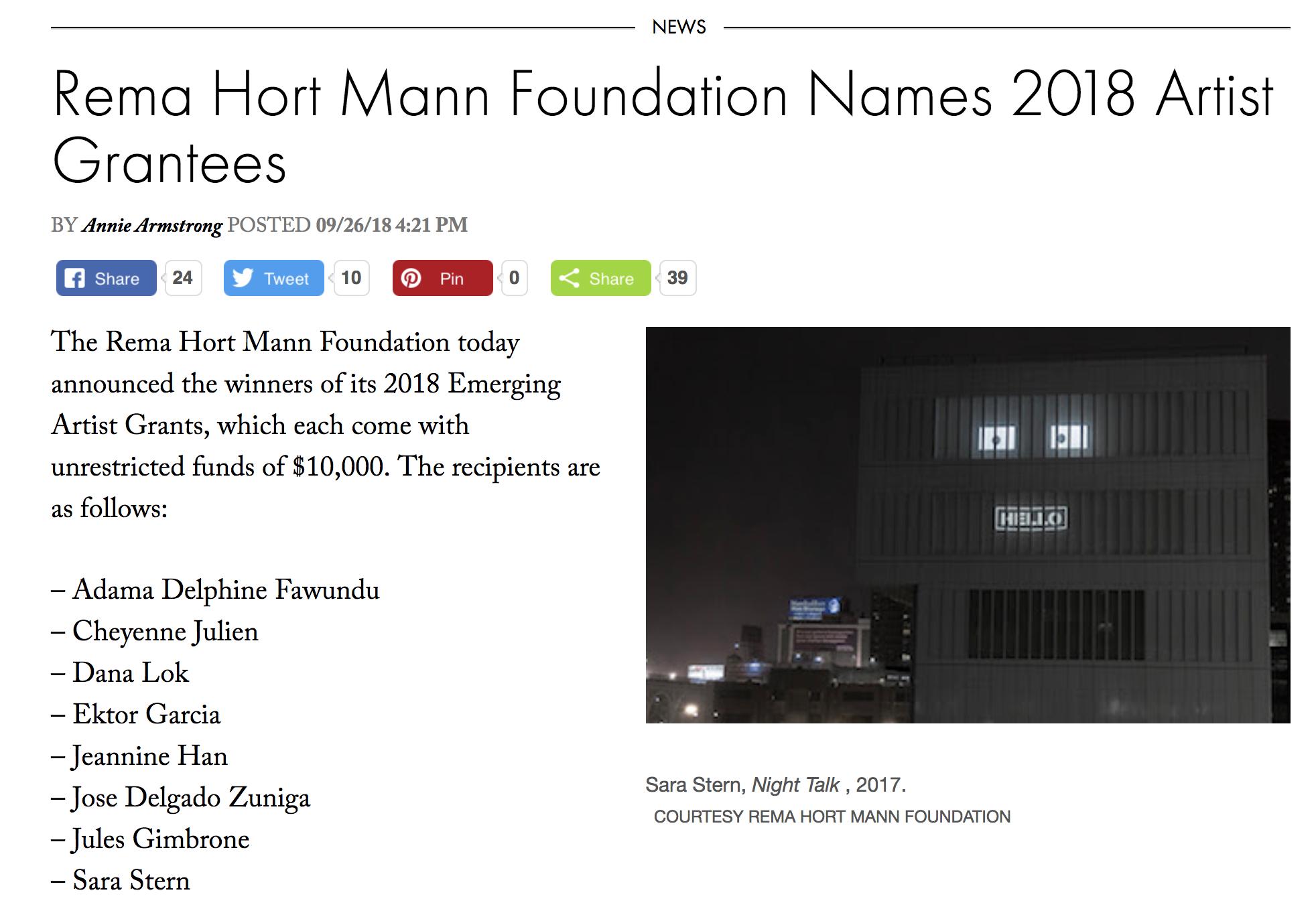 2018 Rema Hort Mann Foundation Emerging Artist Grantee - ArtNews AnnouncementArtforum Announcement