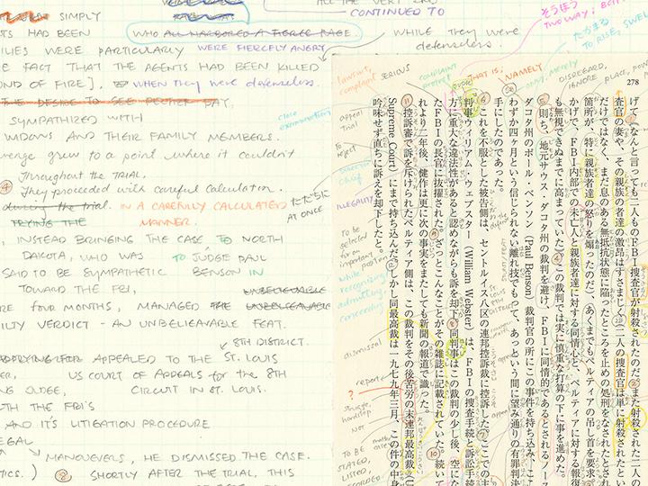 AsukaGoto_lostintranslation278_pencil andcollageonpaper_2017_10x13.jpg