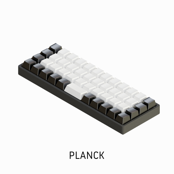 planck-full-hipro.png