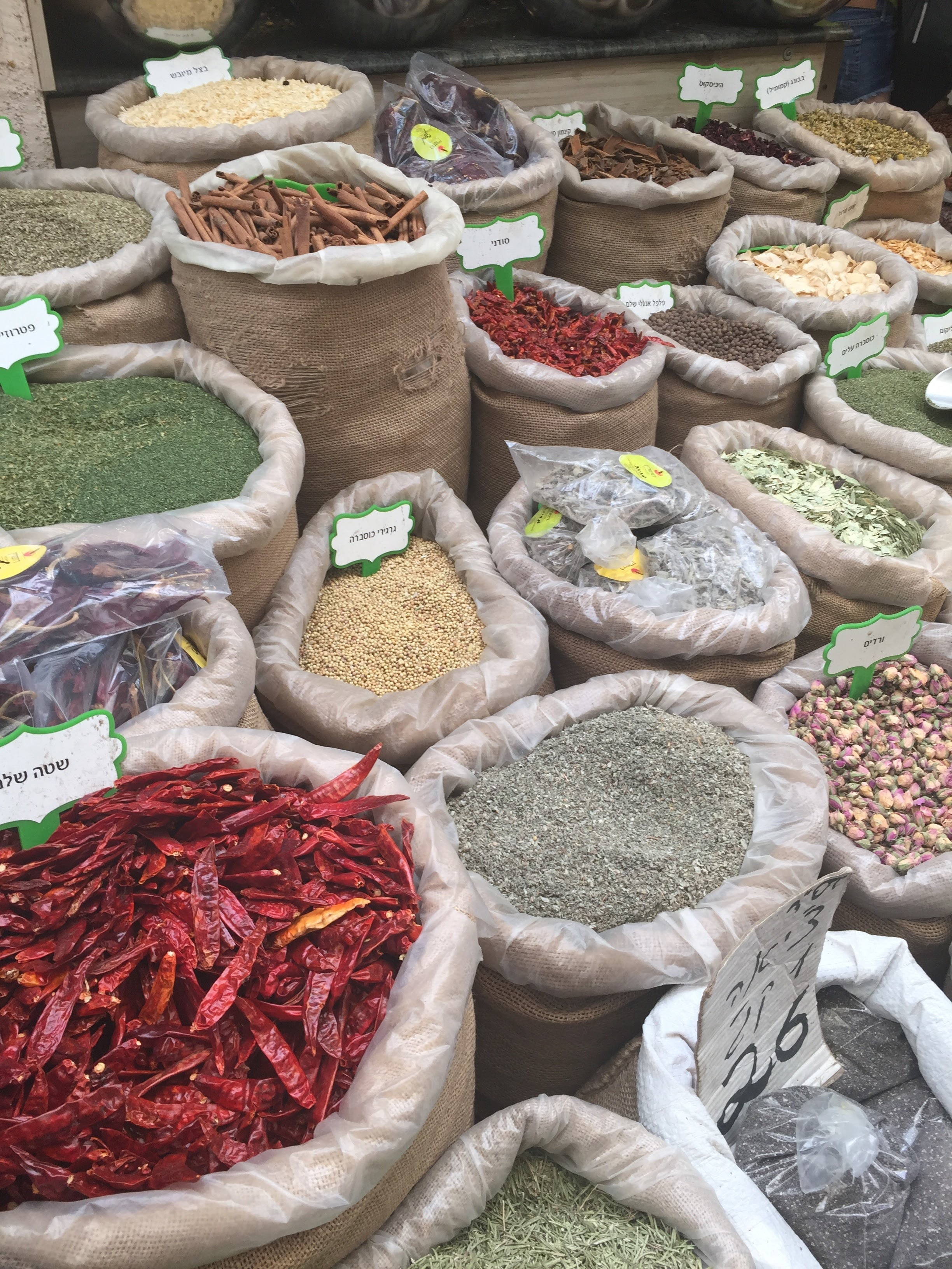 More teas & spices at the shuk