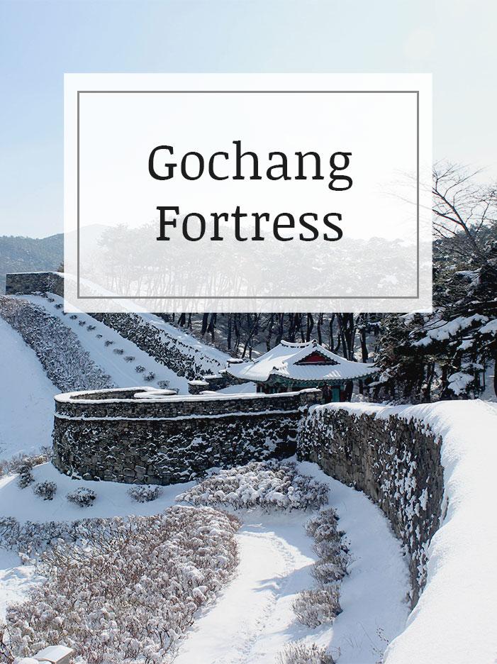 Gochang-Fortress.jpg