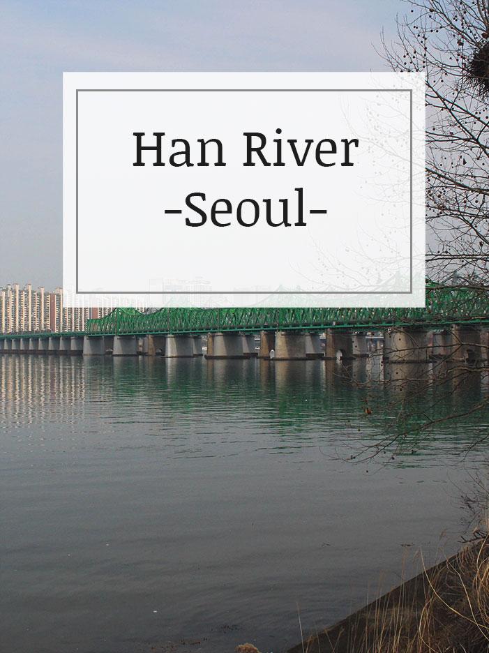 Han-River-Seoul.jpg